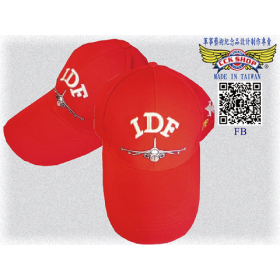 空軍IDF便帽